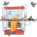 Окна ПВХ: проветриваем помещение