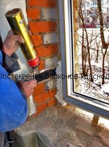 Установка пластиковых окон в Краснодаре