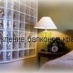 Перегородки из стеклоблоков и витражей